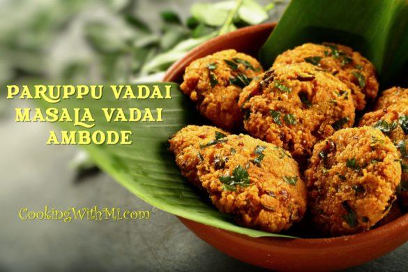Paruppu vadai masala vada ambode recipe